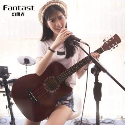 卡农旗下幻想者吉它38寸初学者吉他 41寸民谣吉他 学生成人木吉它