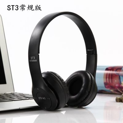 无线蓝牙耳机头戴式oppo华为vivo手机电脑通用运动插卡音乐耳麦