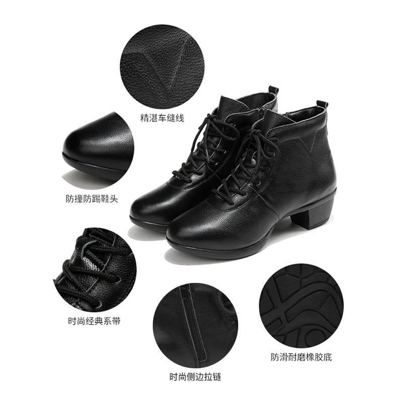 便宜的阿乐威舞蹈鞋真皮秋冬季跳舞女鞋成人软底中跟白色水兵广场舞鞋女