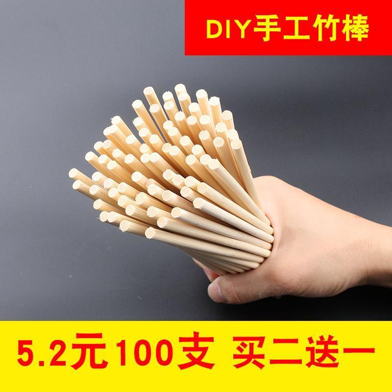 一次性筷子diy手工制作房子别墅摩天轮散装筷子工艺品