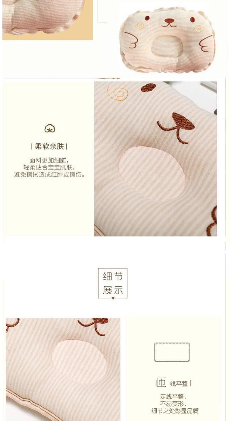 婴儿枕头矫正头型预防偏头定型枕新生儿童0-1岁宝宝枕春夏秋冬季