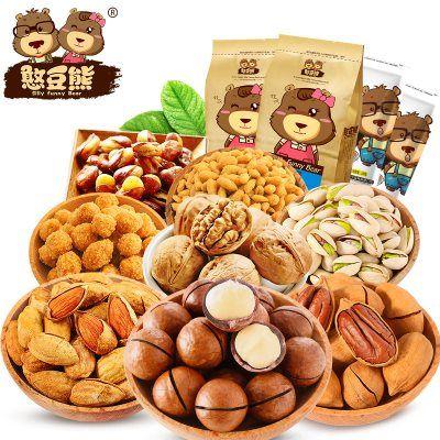 【憨豆熊】坚果果干组合夏威夷果零食大礼包436/916 多规格可选