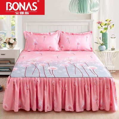 1.5大气纯色床单旅行水洗棉床单单人床单女生酒店蓝色寝室单件床