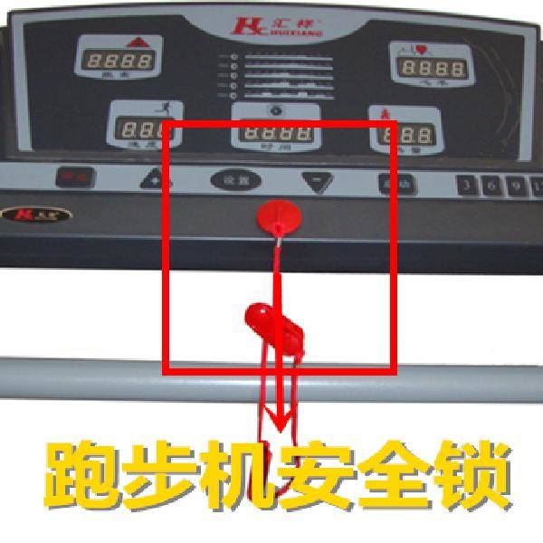 Huixiang treadmill can be universal safety lock start key safety switch round magnetic universal