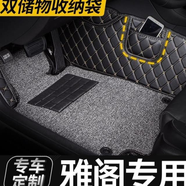 雅阁七代7 8 9代10代十代汽车专用脚垫全大包围车全包