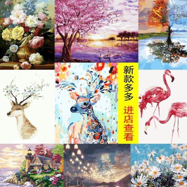 diy數字油畫風景動物鹿花卉抽象人物兒童動漫客廳手繪