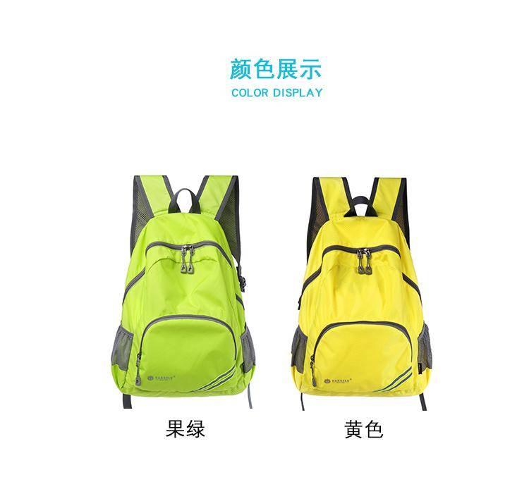 户外可折叠双肩包超轻便携旅行背包男女书包儿童运动皮肤包登山包