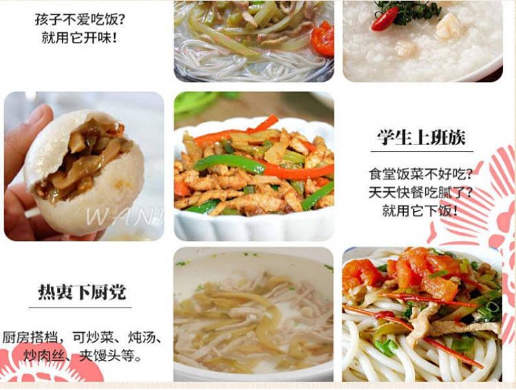 新品学生儿童榨菜下饭菜批发50克小包装散装航空咸菜开胃菜榨菜丝