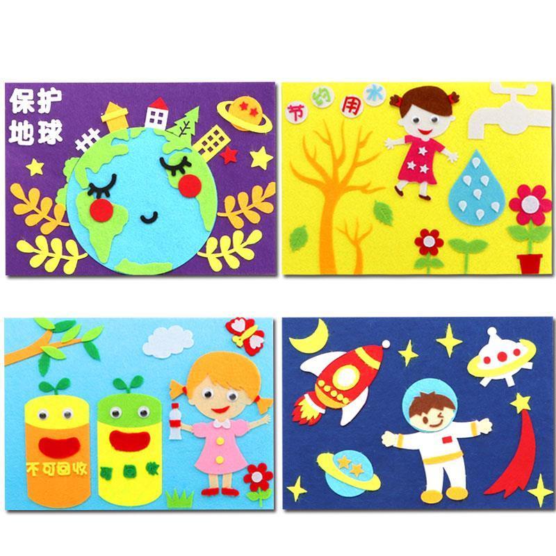 爱护环境儿童diy手工贴画材料包幼儿园创意保护地球不织布粘贴画