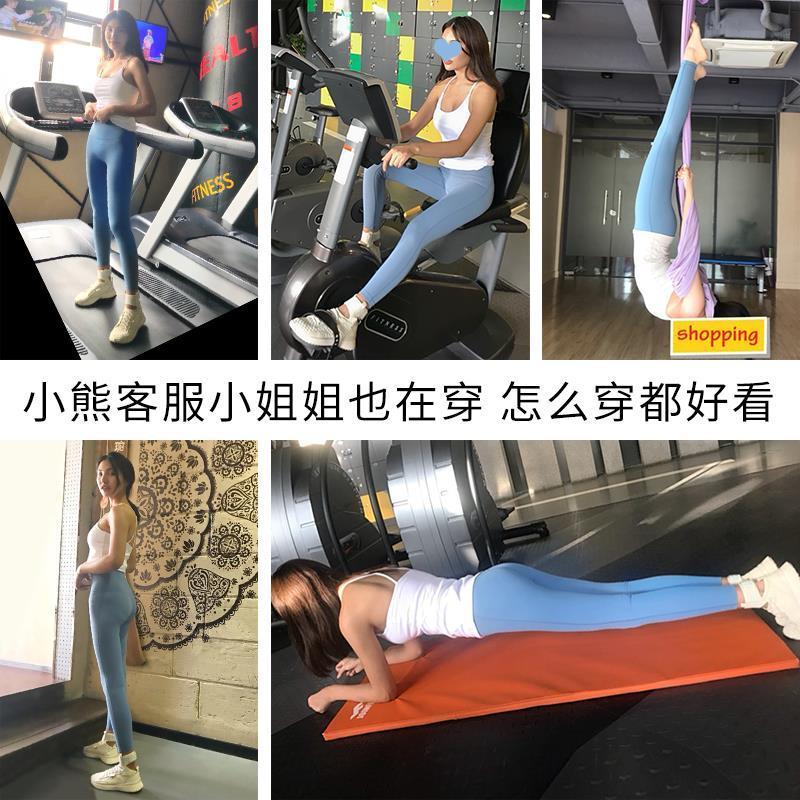 清仓瑜伽高腰长裤女速干紧身弹力裸感外穿运动跑步健身舞蹈训练裤