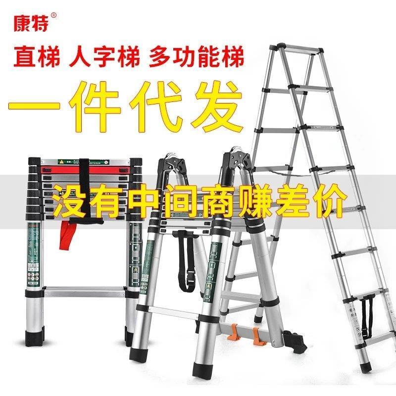 家用梯子伸缩梯子人字梯折叠梯多功能升降梯铝合金楼梯加厚工程梯【3月3日发完】