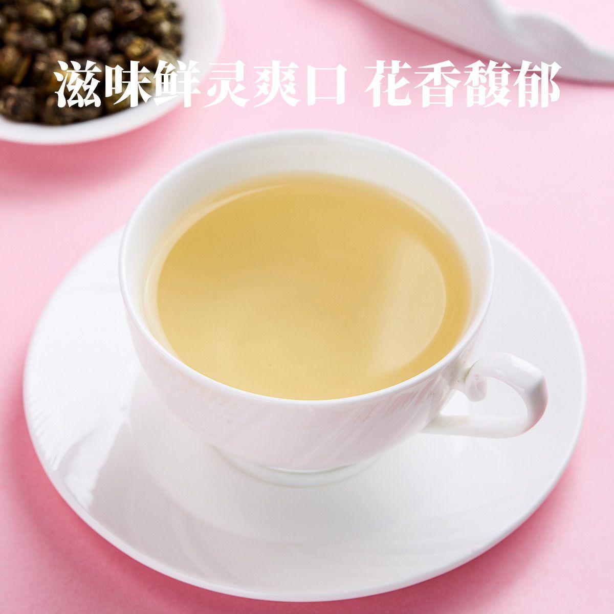 54246-八马茉莉花茶鲜花龙珠绿茶冲调茶叶花草茶罐装120g-详情图