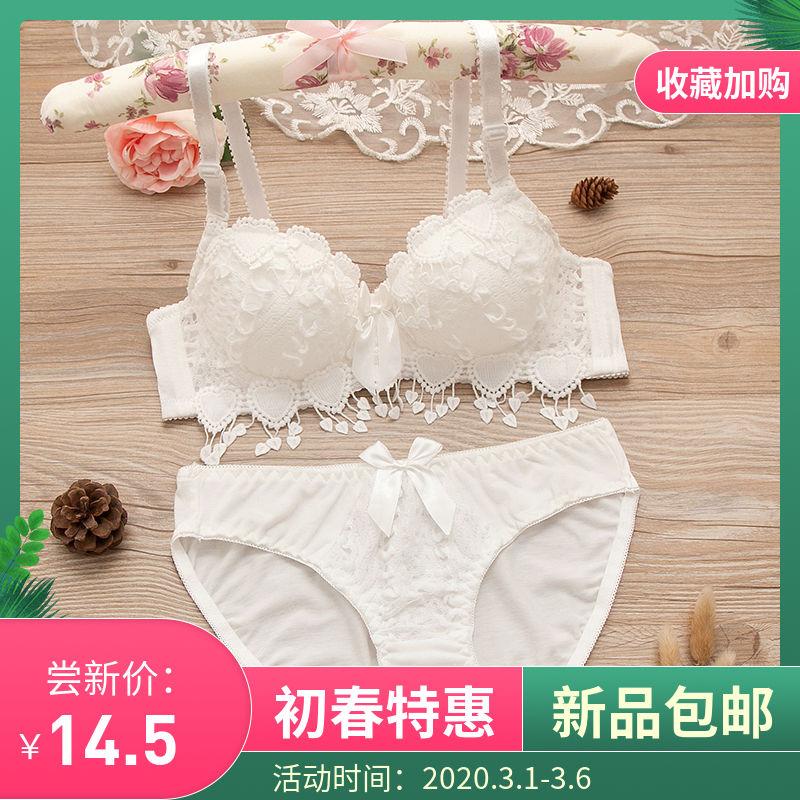 便宜的日系白色学生少女纯棉内衣内裤性感蕾丝聚拢文胸小胸套装薄款夏季