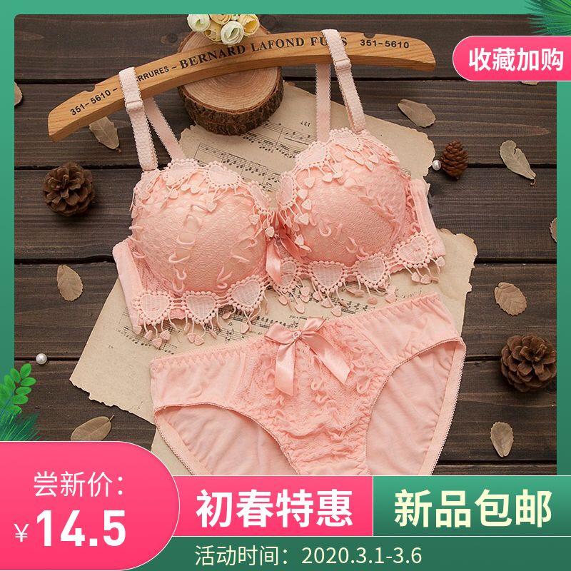 便宜的性感蕾丝文胸套装深V小胸聚拢女士内衣收副乳调整型上托加厚胸罩