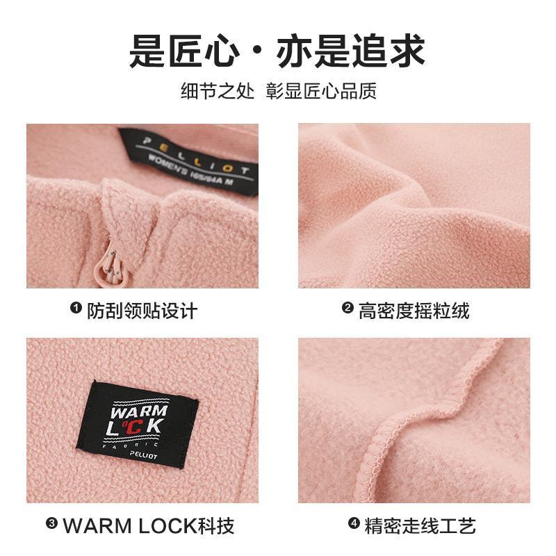 88771-伯希和户外半开衫立领抓绒衣 男女士套头防风加绒保暖摇粒绒外套-详情图