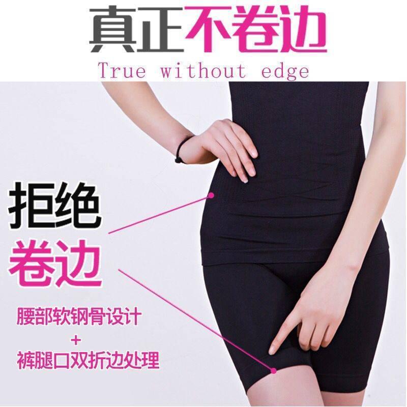 便宜的【单件/套装】瘦身衣收腹裤套装产后塑身衣高腰收腹内裤女减肚子