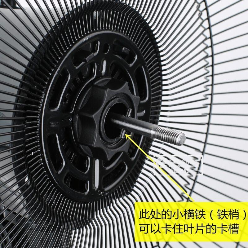 78870-通用型电风扇风叶五叶扇叶片台扇落地扇配件风扇叶子5叶14寸350mm-详情图
