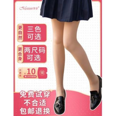 88610-【雪梨推荐】日本茉寻 光腿神器女春秋薄款 超自然打底裤裸腿神器-详情图