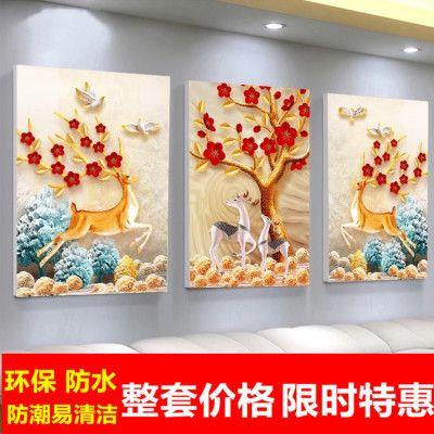 客厅装饰画三联画无框画现代欧式墙画卧室餐厅沙发背景墙壁画挂画