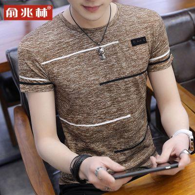 俞兆林正品短袖T恤男装圆领夏季上衣服冰丝半袖修身潮流青年体恤