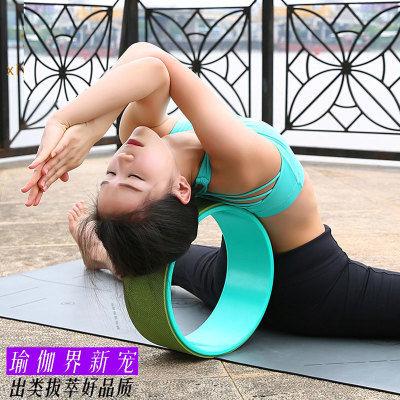 瑜伽轮正品后弯美背神器达摩轮普拉提圈女减肥瘦身健身器材瑜伽圈