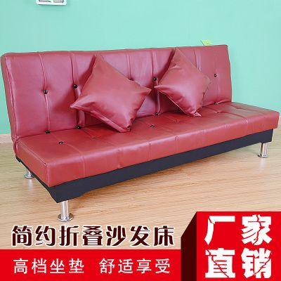 小户型仿皮沙发pu简易沙发双人三人单人沙发床皮革简易折叠沙发床