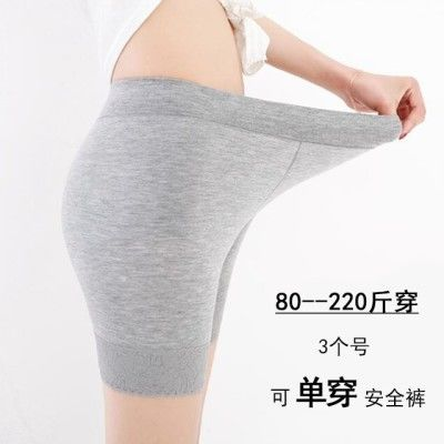 防走光安全裤女夏蕾丝边保险裤纯棉裆胖mm200斤大码内裤打底短裤