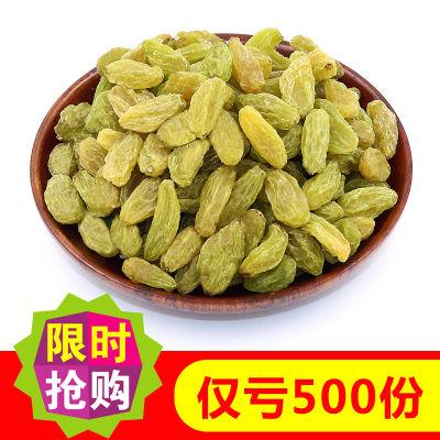 【1000g实惠装】新疆特产葡萄干树上黄 吐鲁番特级免洗葡萄干零食