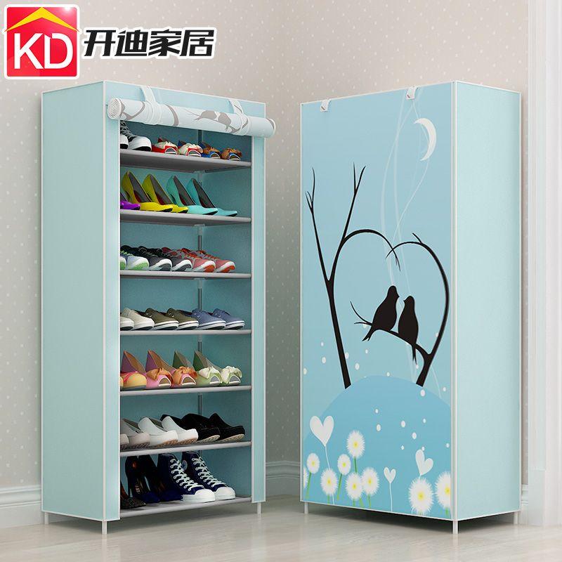开迪多层全景简易鞋柜鞋架防尘带布罩收纳鞋架多规格可自由拆装