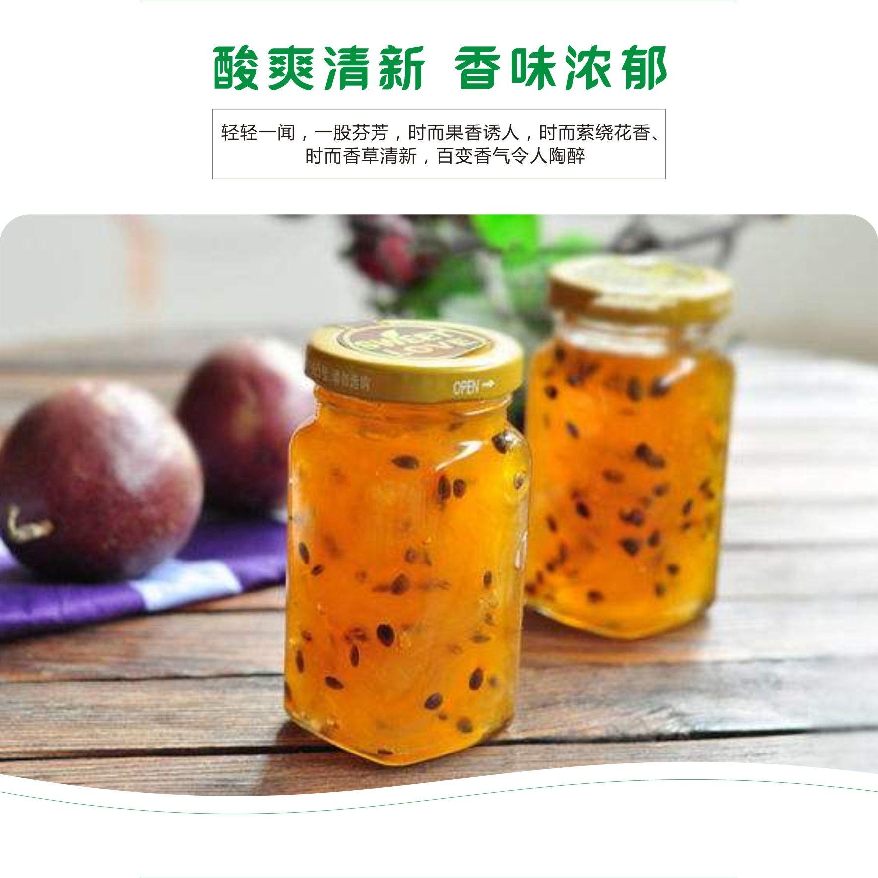 广西百香果热带水果精选中大果1.5/3/5斤大果60-90克中果40-55克