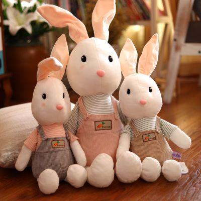 萌萌背带裤兔子布偶娃娃抱枕兔兔公仔可爱玩偶儿童女孩生日礼物