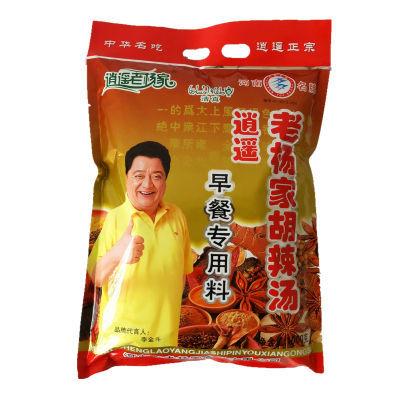 河南特产正宗逍遥镇老杨家胡辣汤料早餐店专用纯料粉大料2斤散装