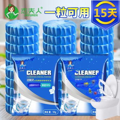 【1粒15天独立包装】蓝泡泡洁厕宝灵厕所马桶清洁球除臭剂卫生间