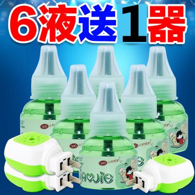 家用电热蚊香液6液送1器补充加热器驱蚊液电蚊香无味套装灭蚊液体