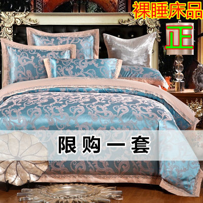 情侣床单床裙粗布单被套床罩子床裙单件新婚床上用品四件罩纹帐美