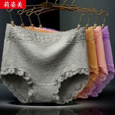 【莉姿美】3条 女士高腰收腹内裤纯色95棉大码无痕提臀美体内裤女