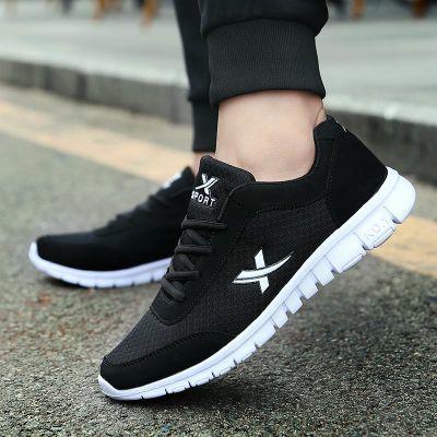 【正品保证】男士运动鞋透气网面防滑品牌中学生韩版休闲鞋旅游鞋
