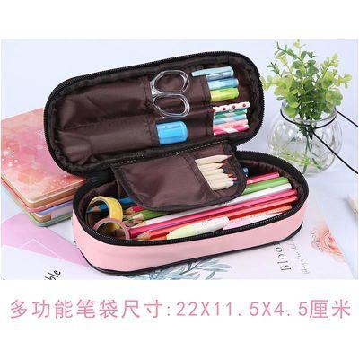 日韩国简约铅笔袋男女孩小学生小清新创意可爱初中生大容量文具盒