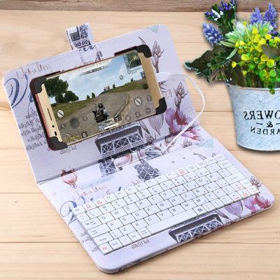 手机键盘鼠标套装苹果安卓吃鸡云电脑打字游戏oppo华为vivo通用型