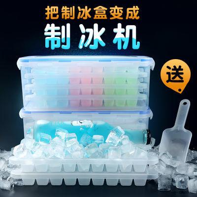 冰冰棒糯米糍冰淇淋做面条工具喜淋磨具冰冰皮月饼冰块葫芦模具寿