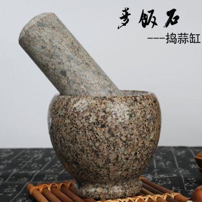 RENHE麦饭石捣蒜缸家用捣蒜器石捣蒜泥机蒜?#39318;?#30740;磨器可当擀面杖
