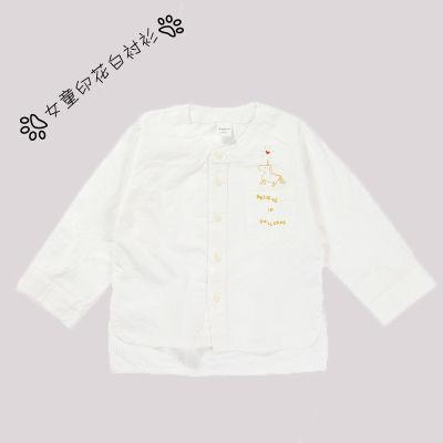 女童衬衫白色ins2018春秋新款韩版纯棉娃娃衫女宝宝长袖洋气衬衣
