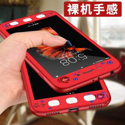 小米红米note5a手机壳软壳浮雕note5a高配版卡通女防摔硅胶全包薄