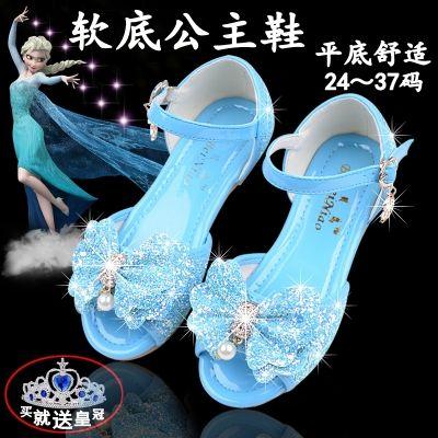 洞洞鞋女儿童公主凉鞋吉米祛斑夏季鞋儿童女套装夏小男男十四岁男