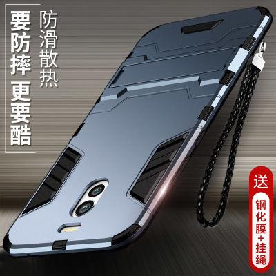 【送挂绳+钢化膜】魅蓝note6手机壳防摔保护套软硬壳全包磨砂支架