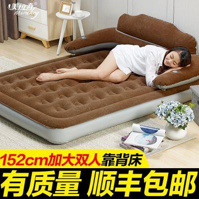 气垫床充气床垫双人家用加大单人折叠靠背床加厚户外便携午休床垫