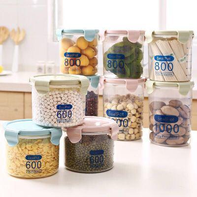 2/3/6个装透明圆形密封家用奶粉五谷杂粮零食储物罐厨房收纳盒