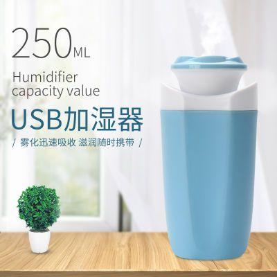USB加湿器迷你家用静音卧室空气补水喷雾小型办公室桌便携车载