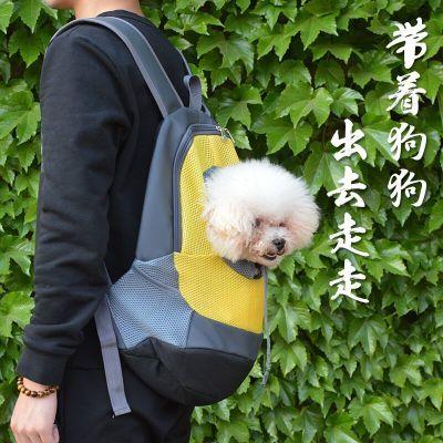 宠物背包泰迪背包外出便携双肩旅行胸前比熊猫小狗箱包袋子用品