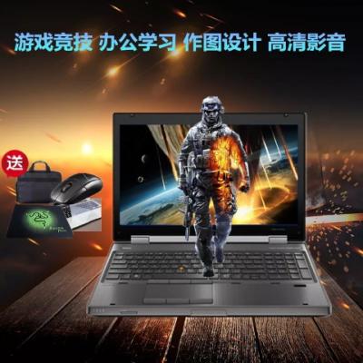 【英雄联盟 首选】惠普i5 i7笔记本 游戏本